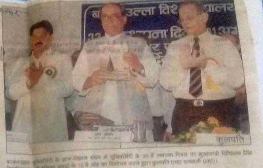 Dr. Vachhani with Digvijay Singh