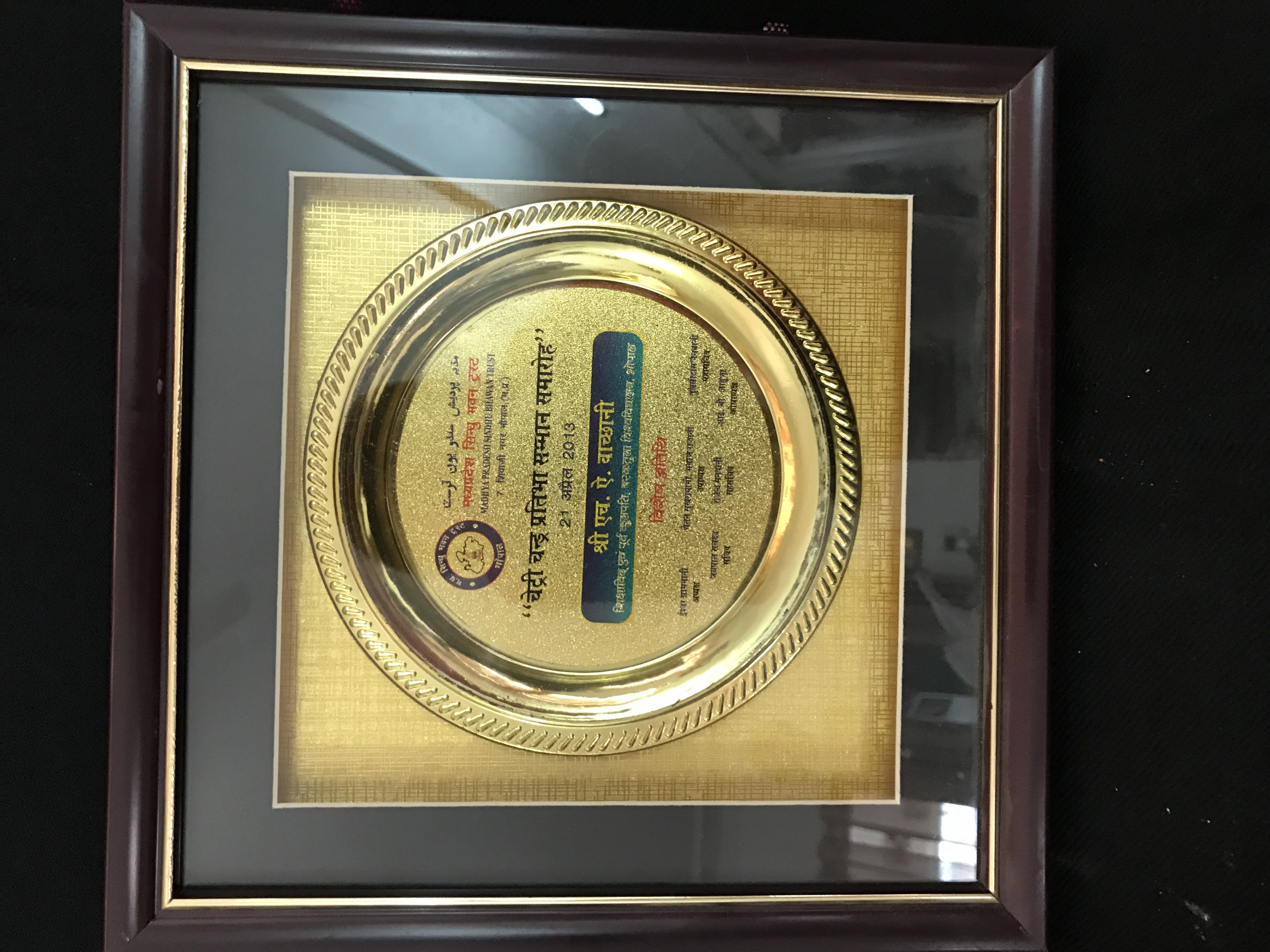 award_progressive