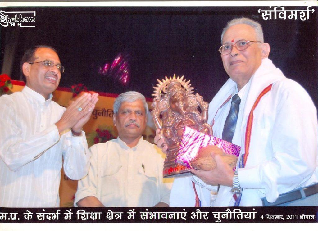 Dr. Vachhani with Shivraj Singh Chauhan